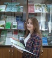 Книжная выставка к Всемирному Дню охраны окружающей среды подготовлена в библиотеке ЧИ БГУ
