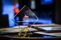 Проект студентов и преподавателей ЮФ стал призером Национальной премии