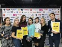 Команда журналистов газеты «Нархоз Информ News» победила в номинации «Журналистское мастерство» на региональном конкурсе