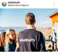 Студенты ЧИ БГУ участвуют в Международном форуме «Байкал»