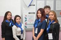 Читинский институт БГУ приглашает на конкурс