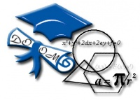 III Краевая школьная заочная олимпиада ЧИ БГУ по математике