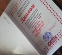 Журналистка студенческой газеты ЧИ БГУ победила в финале Всероссийского конкурса молодых журналистов