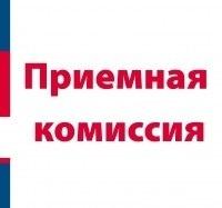 Возможность пересдать ЕГЭ по профильной математике и русскому языку