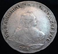 Редкие монеты уникальной коллекции рассмотрели и обсудили студенты ФИФ
