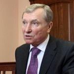 Избран президент Байкальского государственного университета