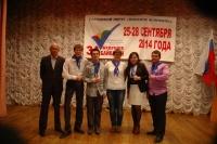 Команда ЮФ «Смена» заняла 3 место  в краевом фестивале молодых избирателей