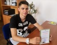 Читинский институт БГУ открыл набор школьников на курсы подготовки к ЕГЭ и ОГЭ