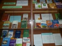Книжная выставка «Для вас, первокурсники!»