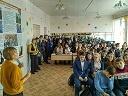 Школьники узнали больше об информационной безопасности