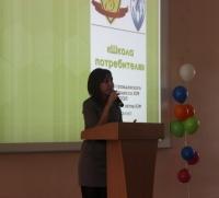 Среди участников «Школы потребителя» на ЮФ лучшей стала команда школы № 49