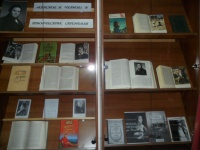 Книжная выставка «Красное и черное в творчестве Стендаля»