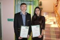 Именными стипендиатами АО «Россельхозбанк» стали студенты Нархоза  Сируш Губоян и Дмитрий Бадмаев