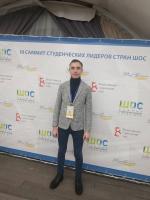 Заместитель декана ЮФ ЧИ БГУ принимает участие в Саммите молодёжных лидеров стран ШОС
