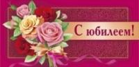 Сегодня юбилей директора ЧИ БГУ профессора Тамары Дмитриевны Макаренко