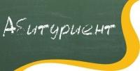 Опубликован приказ о зачислении на заочную форму обучения за счет бюджетных ассигнований