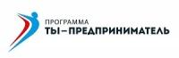 Министерство экономического развития Забайкальского края приглашает на конкурс