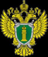 Объявлены победители конкурса «295 Прокуратуре России: история и современность»