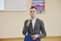 Замдекана ЮФ ЧИ БГУ стал экспертом Всероссийского конкурса молодежных проектов