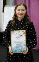Преподаватель ЧИ БГУ выиграла интеллектуальный межвузовский турнир в «Точке кипения»