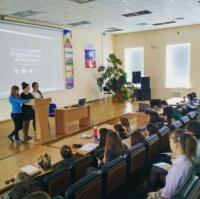 Презентация молодежной форумной  кампании-2017 прошла на ЮФ ЧИ БГУ