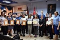 Прокуратура подвела итоги конкурса к 25-летию Конституции РФ