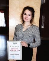 Журналистка студенческой газеты ЧИ БГУ выиграла в Региональном конкурсе